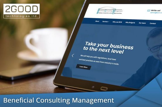 Изработка на сайт Beneficial Consulting Management