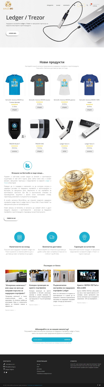 Моментна снимка на онлайн магазин