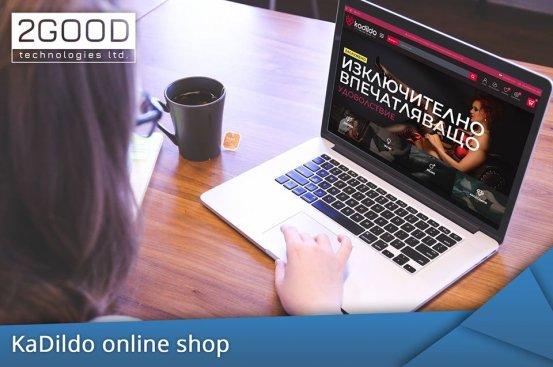 KaDildo.com - еротичен онлайн магазин