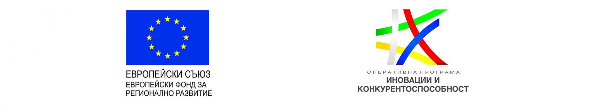 Тугуд Технолоджис ЕООД получи финансиране по ОП Иновации и конкурентноспособност