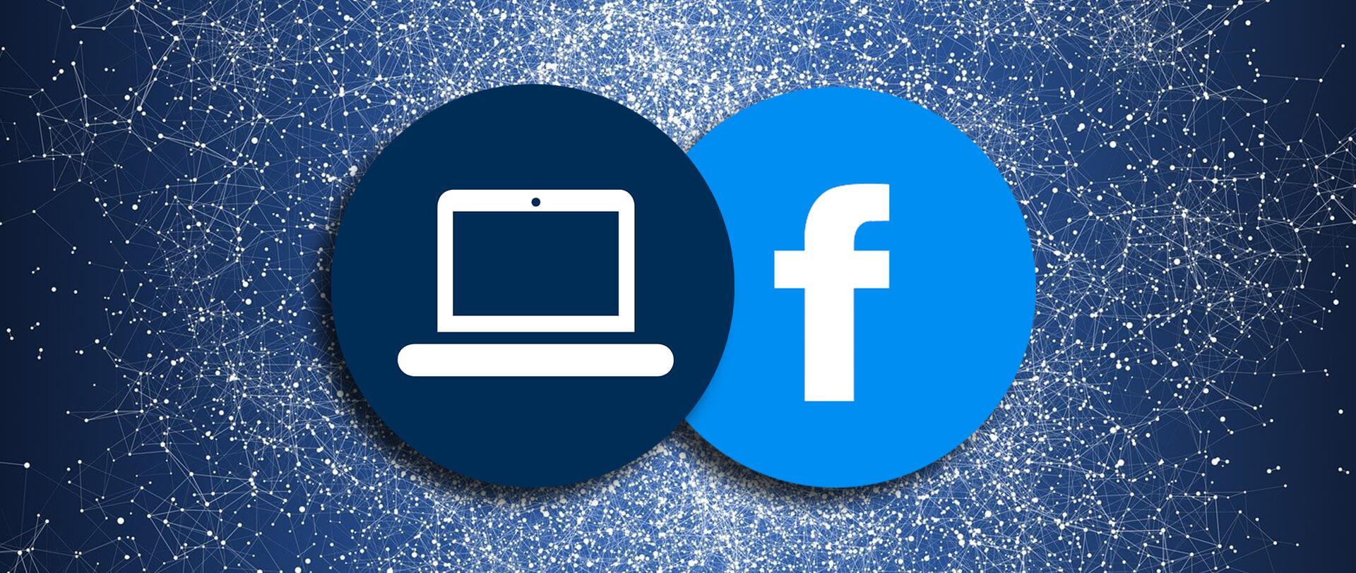 Сайт или Facebook? И двете!